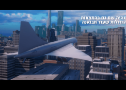 וידאו Reinhold Cohn